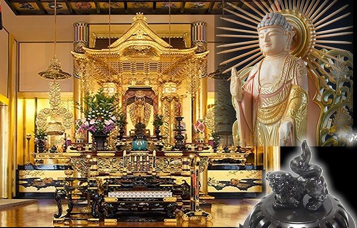 熊本 寺院用仏具